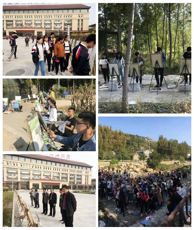 高三美术生赴沂蒙山写生社会实践活动纪实