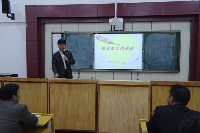 我校召开本学年第一期班主任经验交流会