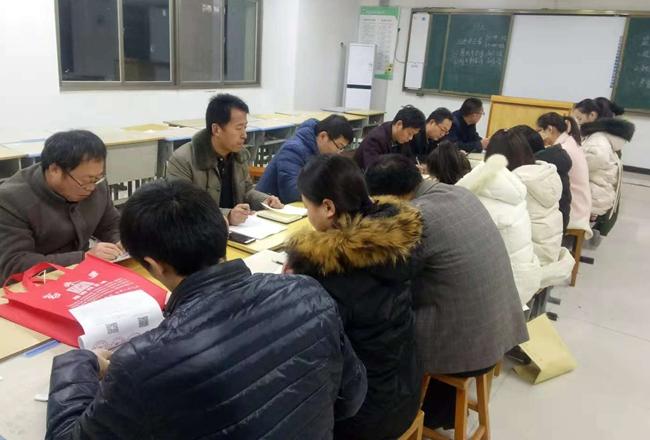 我校各党小组开展12月党员活动日学习活动