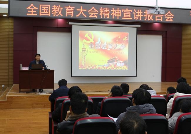 赵利兵局长走进尊宝娱乐宣讲全国教育大会精