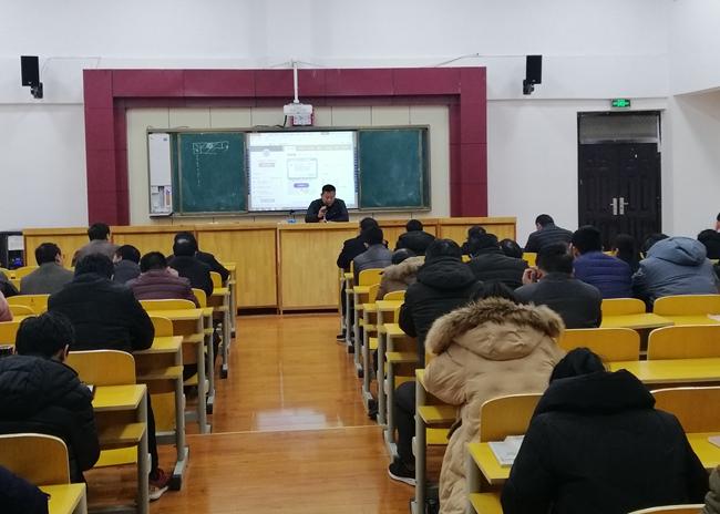 阶梯教室防火规范_我校举办本学期第二期班主任工作论坛