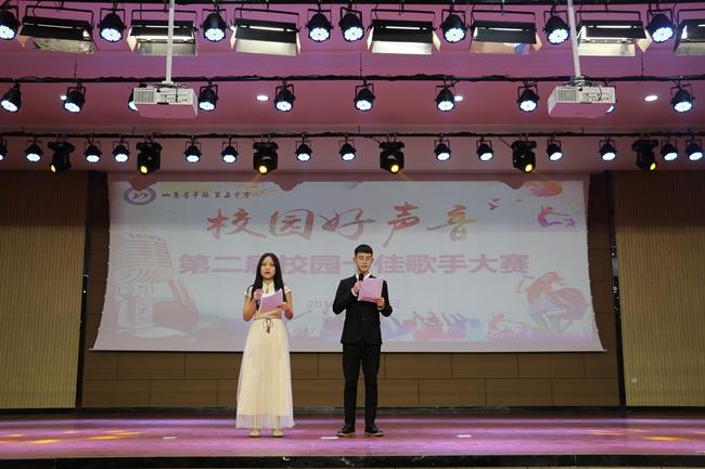 单县bifa88举办第二届校园十佳歌手大赛