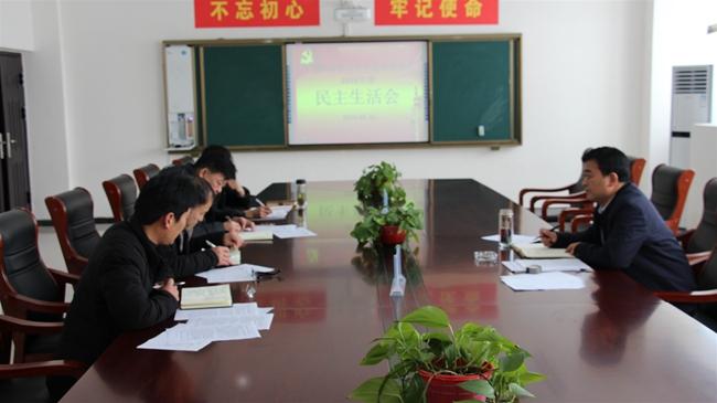 中共单县必发88中学支部委员会2018年度民主生