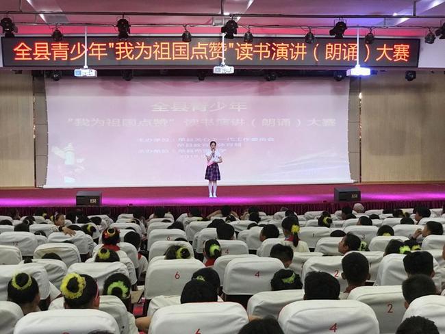 我校学生在单县青少年朗读演讲比赛中获奖